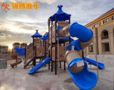 湖南水上乐园经典滑梯系列儿童游艺设施厂家