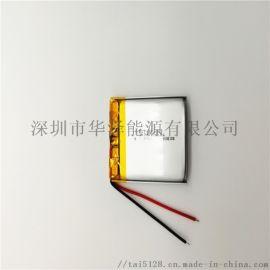 3.7V聚合物锂电池503035-500mah