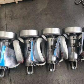 厌氧池潜水搅拌机 QJB潜水搅拌机