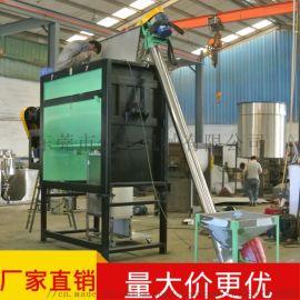 卧式化肥搅拌机PVC粉体搅拌机电加热卧式搅拌机厂家