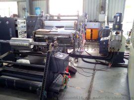 夹筋丁基铝箔胶带生产线