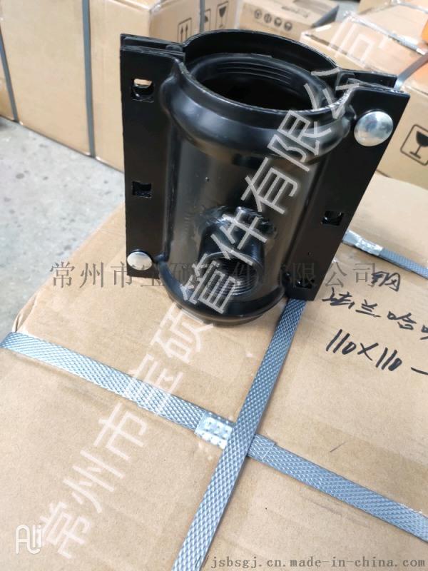 生产销售钢制丝口哈夫三通丝口分水三通