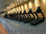 美能達健身房商用跑步機動感單車攀爬機健身器材廠家