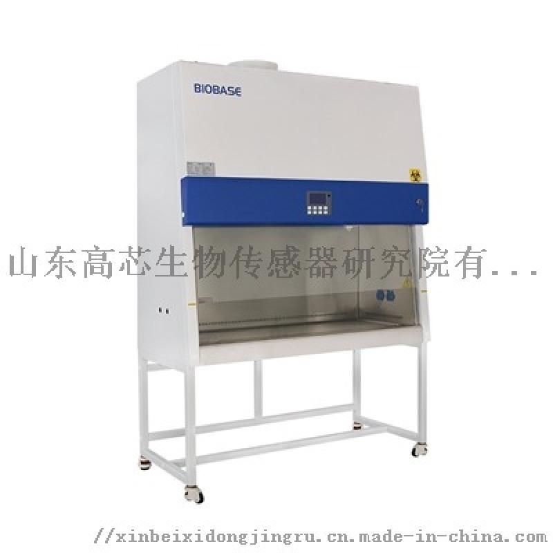 BSC-1500IIA2-X生物安全柜(双人30%外排)