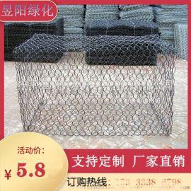 厂家直销锌铝合金格宾网箱 景观石笼雷诺护垫
