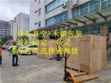 2019年惠州木箱打包設備包裝木箱出口木箱調查報告