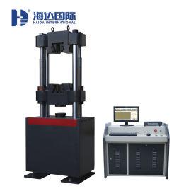 大型液压**拉力材料试验机HD-B616-S