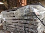 Q345E出厂平板8X1500