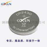 CR2430纽扣电池 CR2430焊脚电池 电池座