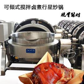 猪蹄子卤煮锅、海鲜扇贝夹层锅、藤椒花生翻炒锅