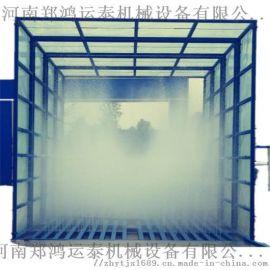 浙江郑鸿运泰ZHYT0039工程洗车机厂家