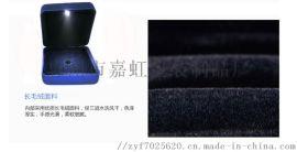 60*50mm铁盒LED 惠州juconnt02LED