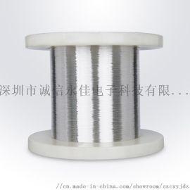 深圳诚信永佳电子厂家 直销 镀银铜线 电线电缆