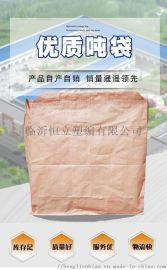 东营厂家热卖集装袋耐高温沥青石蜡吨袋