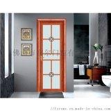 铝合金卫生间平开门图片 洗手间平开门尺寸设计