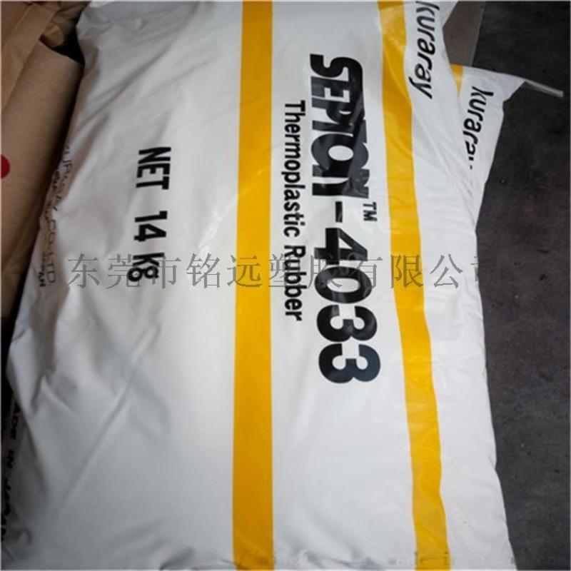 抗氧化SEBS 美国科腾 G1641 密封剂