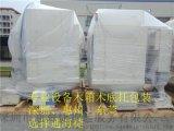 如何从网上查询,有关于惠州设备木箱包装电话