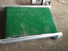 不锈钢传送机 分拣用传送机 六九重工 防滑绿色带送