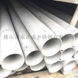 北海不鏽鋼工業管規格齊全,薄壁304不鏽鋼工業管