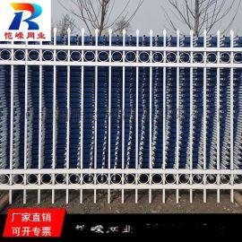 合肥庭院院墙锌钢围栏 厂房三横梁蓝白色隔离栏杆