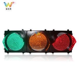 铸铝交通信号灯厂家400型满盘机动车信号灯