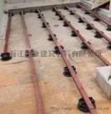 大理石板支撑架,地砖架空,格栅地板支撑器