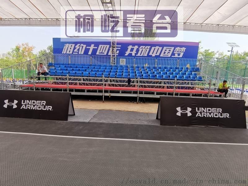 国际乒**决赛摄像机平台