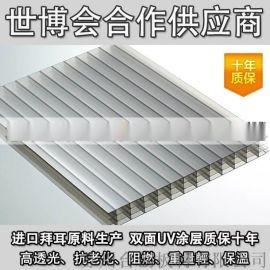 pc板与亚克力板的区别 pc板密度板