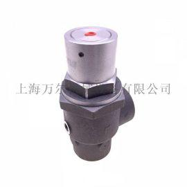 QX103232康普艾配件热控制阀阀芯57°C(II代)