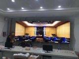 廠家供應LG/三星46/49/55寸l電子大螢幕