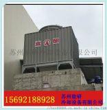 生產廠家 圓形冷卻塔 方形冷卻塔 橫流冷卻塔