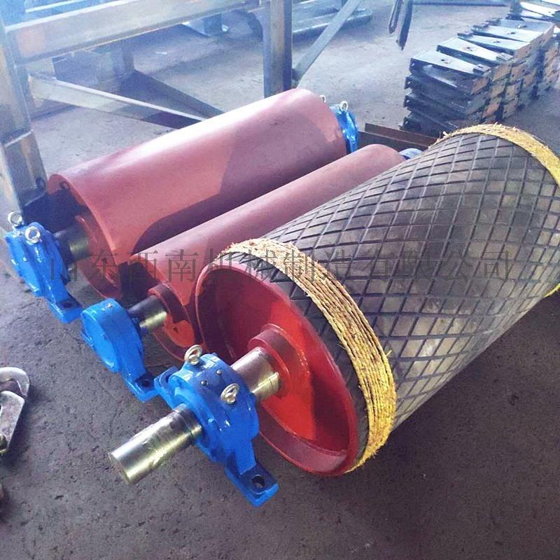1.2胶带输送机铸胶800改向滚筒 带瓦座改向滚筒