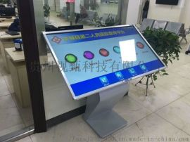 电子签名系统一体机、虚拟翻书一体机
