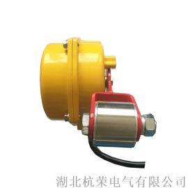 行程开关XTD-PW-45、胶带输送机料流检测器