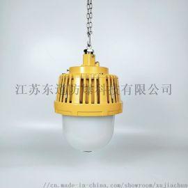 淮安LED防爆节能灯GCD616防爆弯灯厂家