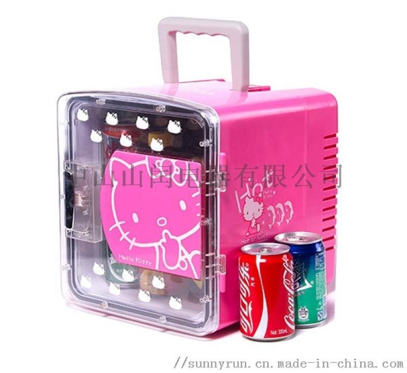 促销礼品,车载冰箱,美妆冰箱,车家两用CW1-8L