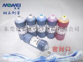 HP T790/795绘图仪专用72墨水