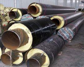市政供暖用钢套钢复合保温钢管