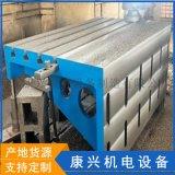铸铁弯板靠铁300mmx400T型槽铸铁弯板包邮
