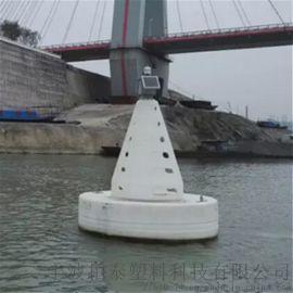 锥形导航塑料浮标 航道助航灯浮标
