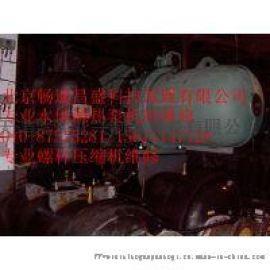 欧威尔制冷螺杆压缩机维修