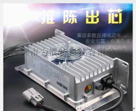 锋锐2200W防水充电机