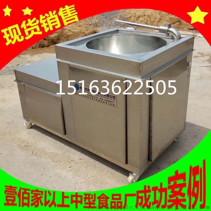 猪血肠灌肠灌制机 动物肠衣灌肠液压灌肠设备