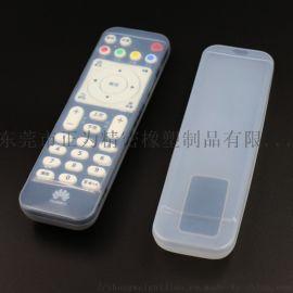厂家现货硅胶电视机遥控器保护套 空调遥控器保护套