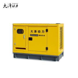 60千瓦全自动柴油发电机