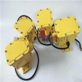 纵向防撕裂保护装置XTD-ZL-358撕裂检测器
