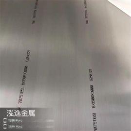 现货直销高塑性2A60铝合金 2A60铝棒 2A60铝板 **保证