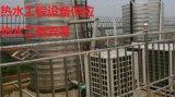 南山空氣能高溫熱水器電鍍廠專用