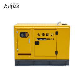 60千瓦低噪音柴油发电机