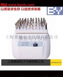 药物振荡器 上海秉越 全国直销